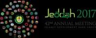 Jeddah 2017 logo (PRNewsfoto/IsDB)