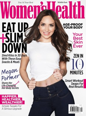 Women's Health Cover Girl Megan Pormer Takes Customized Health and Beauty Based on DNA to Hollywood