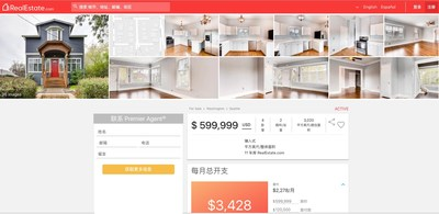 RealEstate.com - Chinese
