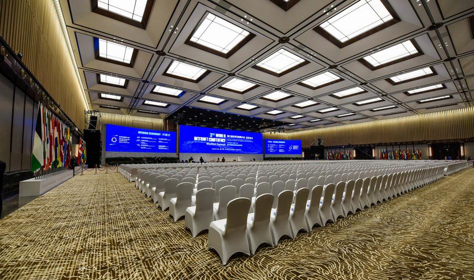 Wuzhen Hall, Wuzhen Internet International Conference & Exhibition Center