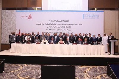 A group photograph at the Caravan of peace conference (PRNewsfoto/The Forum for Promoting Peace)