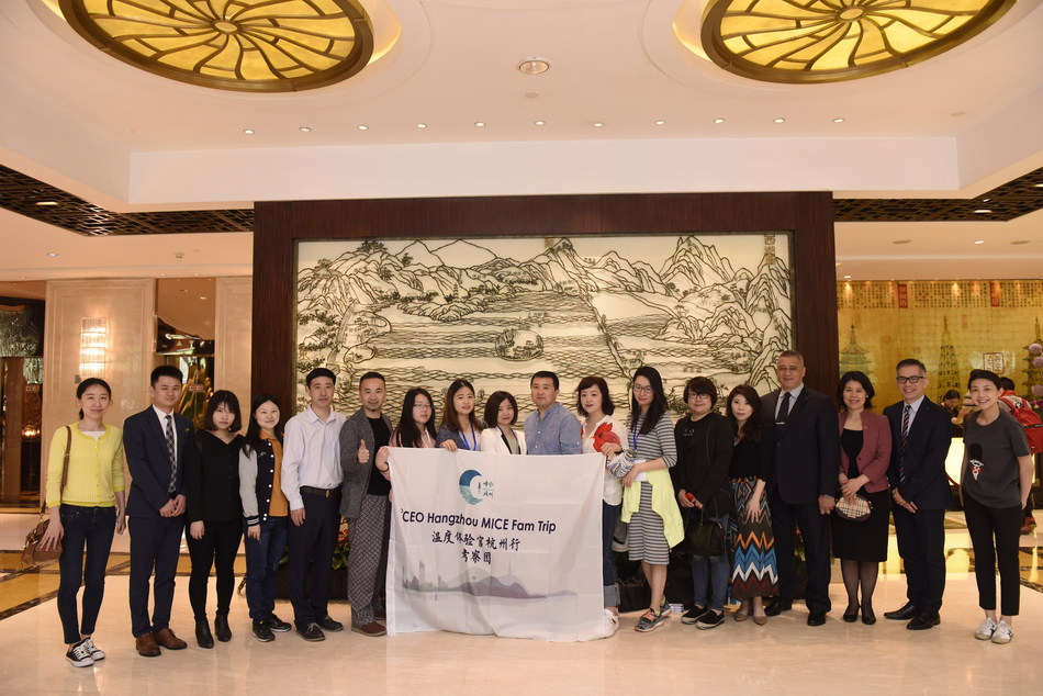 The °CEO Hangzhou MICE Fam Trip showed attendees how they can fully customize and personalize the event they plan in Hangzhou
