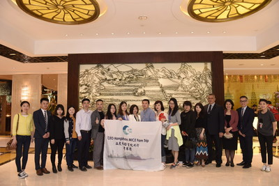 The first °CEO Hangzhou MICE Fam Trip is successfully held, promoting the city as an international MICE destination