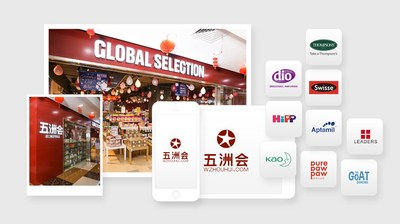 """Wzhouhui's new offline store """"global selection"""""""