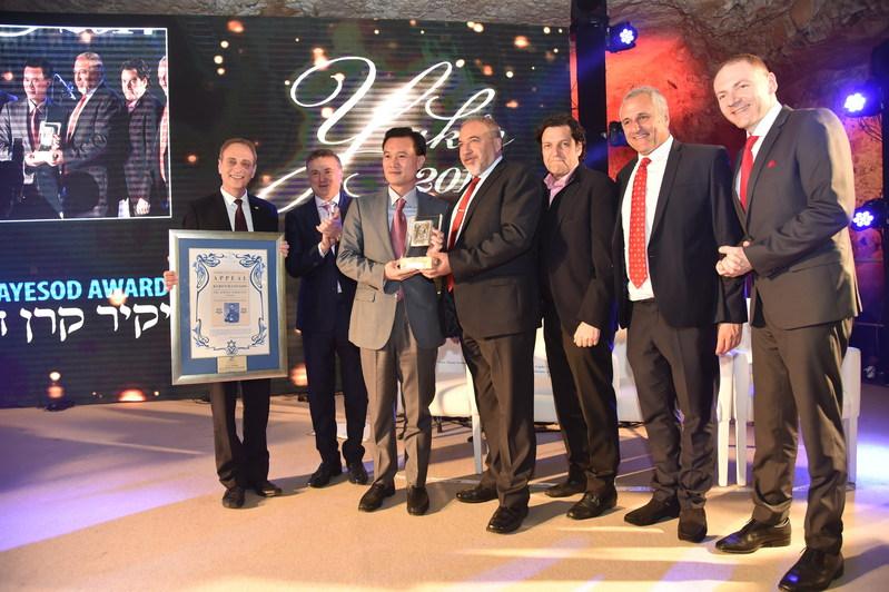 CEFC China Chairman Ye Jianming is awarded Yakir of the Jewish People Award.