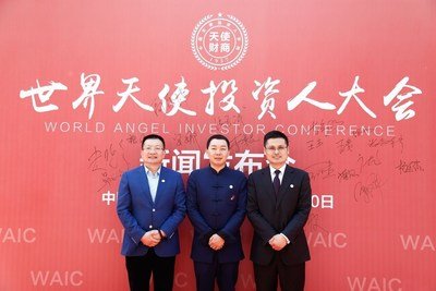 World Angel Day founder: Mr. An Xiaoyu, Mr. Zhang Xuncheng and Mr. Liu Jubo
