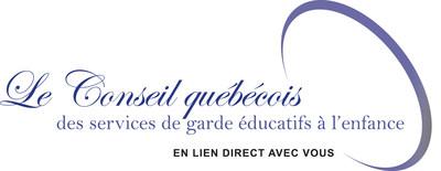 Logo : Conseil québécois des services de garde éducatifs à l'enfance (CQSGEE) (Groupe CNW/Conseil québécois des services de garde éducatifs à l'enfance (CQSGEE))