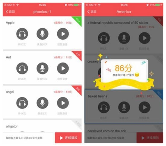 Students can see their scores on pronunciation