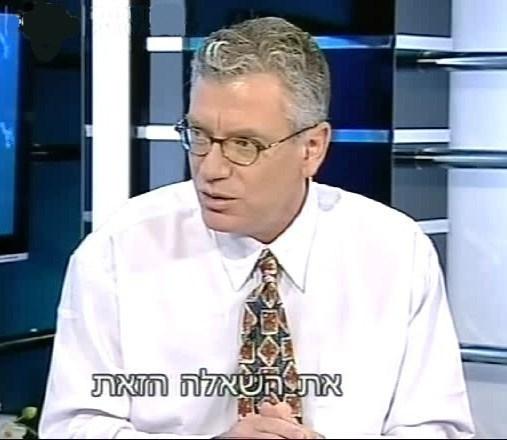 Dr. Hanan Polansky on TV
