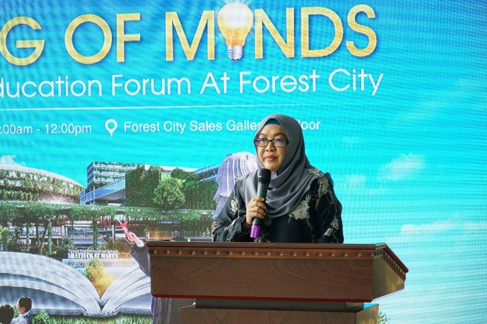 Norbiha Binti Buang, sector head of Private Education and Special Education at Department of Education, delivering a speech