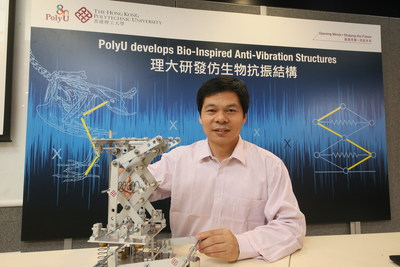 PolyU's novel bio-inspired anti-vibration structures has won the 2017 TechConnect Global Innovation Award.  PolyU is the first tertiary institution in Hong Kong receiving this award, with 3 innovation projects snatching the honour. (PRNewsfoto/The Hong Kong Polytechnic Univer)