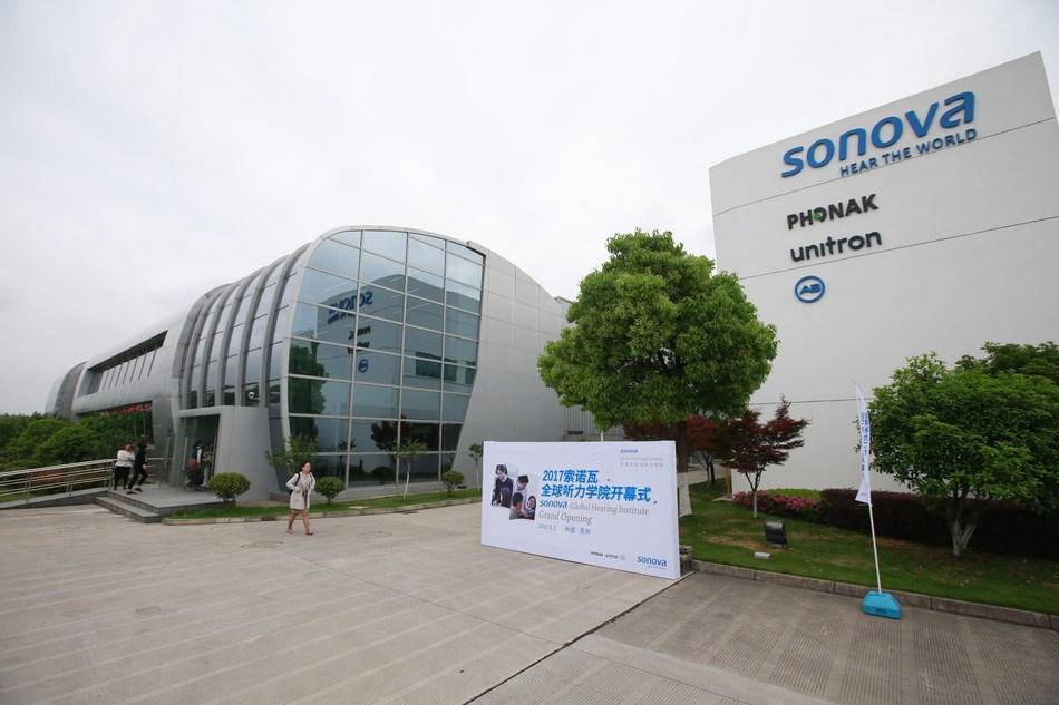 Sonova Global Hearing Institute (PRNewsfoto/Sonova AG)