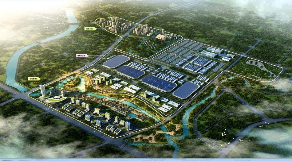 Rendering of GAC Motor's planned industrial park for electric and intelligent vehicles