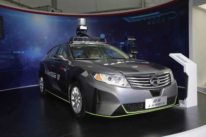 GAC Motor's self-driving car