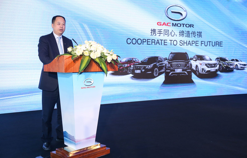 Yu Jun, General Manager of GAC Motor, presenting GAC Motor's global branding strategy