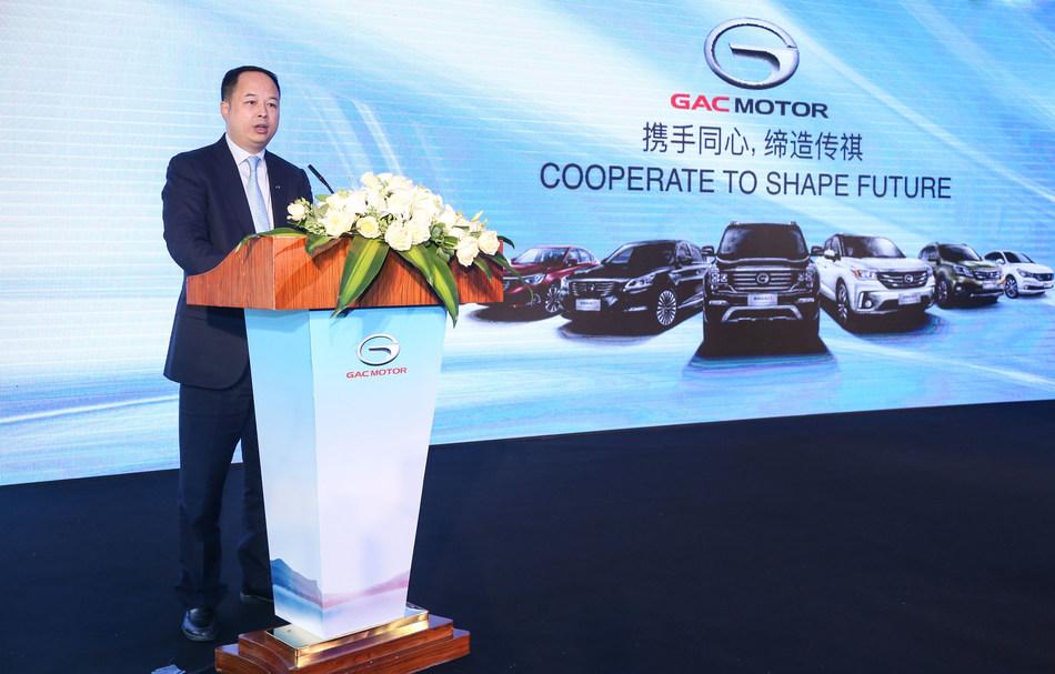 Yu Jun, General Manager of GAC Motor, presenting GAC Motor's global branding strategy