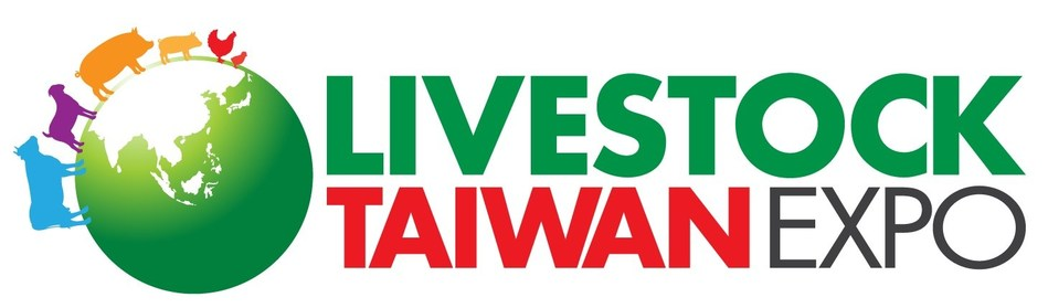 The first international and comprehensive Livestock exhibition in Taiwan.