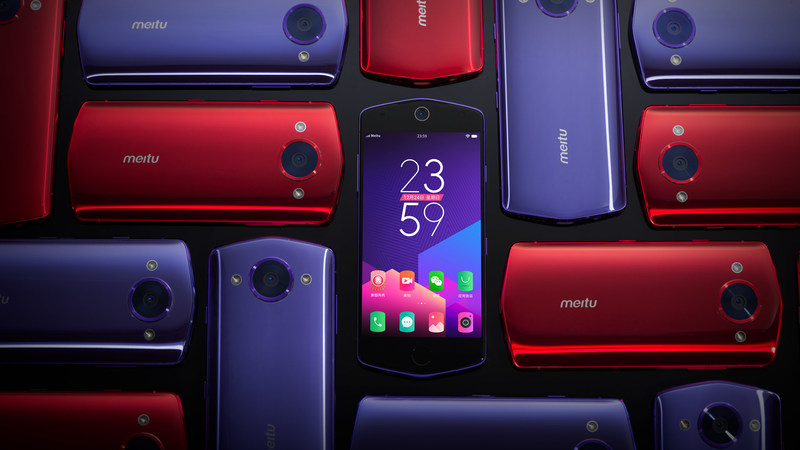 MEITU LAUNCHES THE MEITU M8 SELFIE SMARTPHONE
