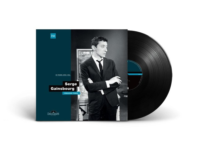 Serge Gainsbourg vinyl