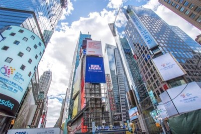 China International Big Data Industry Expo 2017 highlighted on giant display screens overlooking New York's Times Square