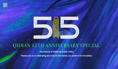 Rubrique spéciale pour le 15e anniversaire de Qidian International (PRNewsfoto/China Reading Limited)