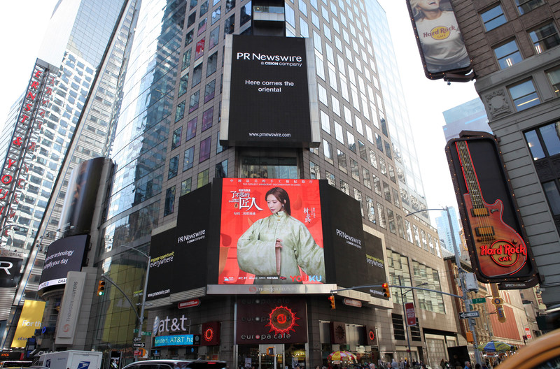 Chiling appeared on the large screen in the Times Square in Hanfu