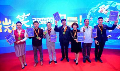 2017 Shenyang Smile Ceremony