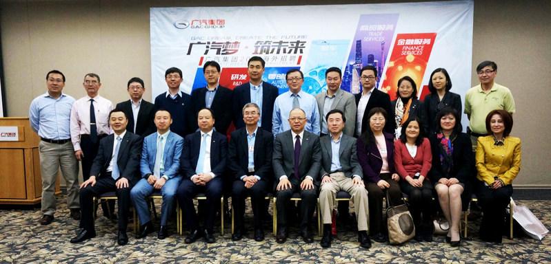 Foto de grupo de GAC Motor en el evento de reclutamiento