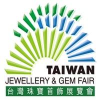 Taiwan Jewellery & Gem Fair Logo