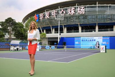 Stefanie Graf continúa como embajadora del Trofeo Élite de la WTA de 2017 celebrado en Zhuhai