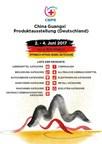 Die China Guangxi Products Exhibition 2017 findet zum ersten Mal in Deutschland statt und soll die bilaterale Zusammenarbeit fördern