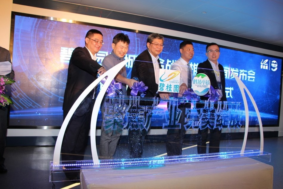 Lin Zhaoxian (third from right), the VP and CSO of Country Garden Group, Zhu Jianmin (right), the VP and press secretary of Country Garden Group, Zhang Jian (Second from right), the GM of Business Transformation Division of Cisco China, Xiang Junbo (left), the Assistant President and City-Industry Development Business Division GM of Country Garden Group and Zhang Min (second from left), the VP of Zhongcheng New Industry jointly start the  ceremony for the opening to public of Tonghu Tech Town exhibition hall