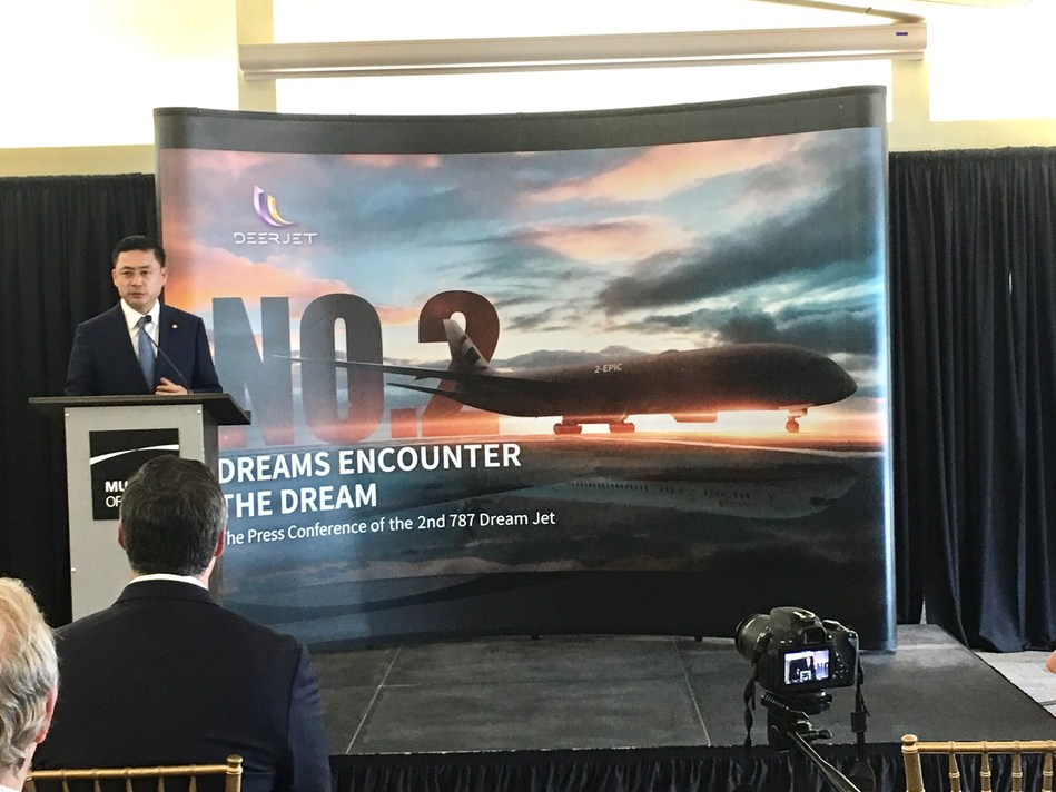 HNA Group CEO and Vice President Mr. Tan Xiangdong delivered a speech at a news conference
