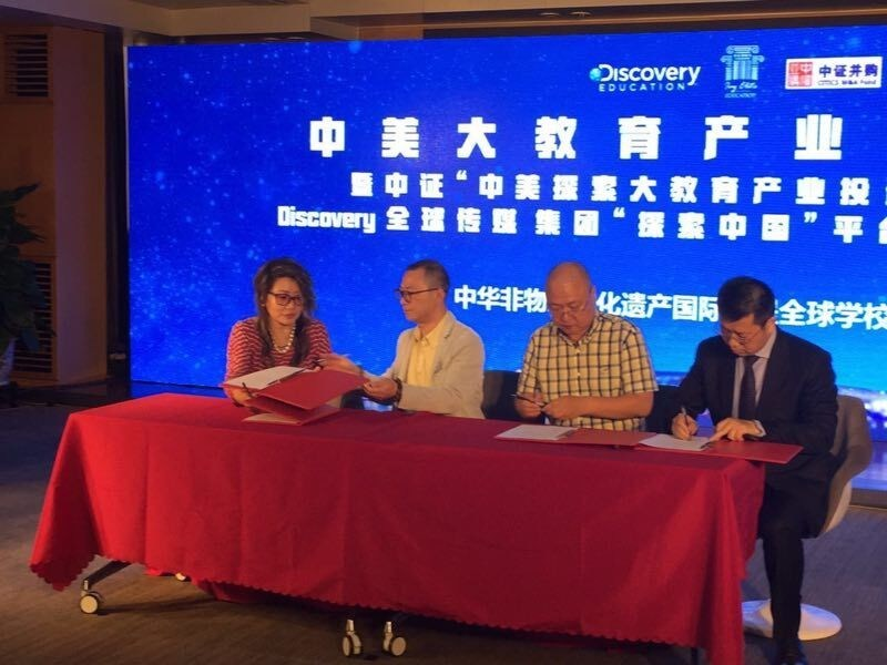 Chinese Intangible Cultural Heritage Foundation President Chen Mingxian (second from the left) at the signing ceremony