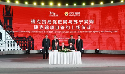 Signing and Launching Ceremony of the Czech Pavilion between Czech Trade Promotion Agency and Suning.com