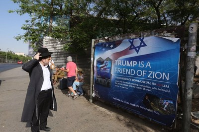 Billboards welcoming president Trump to Israel line street of Jerusalem. (PRNewsfoto/Friends of Zion Museum)