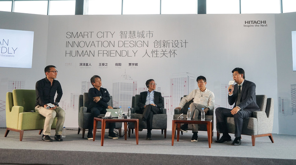 "The ""Smart City x Innovation Design x Human Friendly""-themed salon"