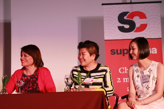 Chairman Wong Participating in Women's Forum Panel