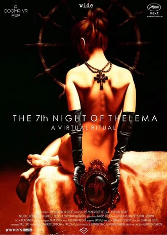 "Virtual Reality Short Film ""The 7th Night of Thelema"" Screened at Cannes Film Festival"