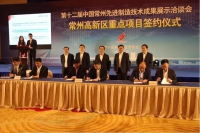 AAC Technologies formally inks an agreement on establishing a manufacturing facility in Changzhou Comprehensive Bonded Zone