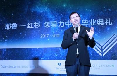 Yale SOM-Sequoia China Leadership Program Holds First Graduation