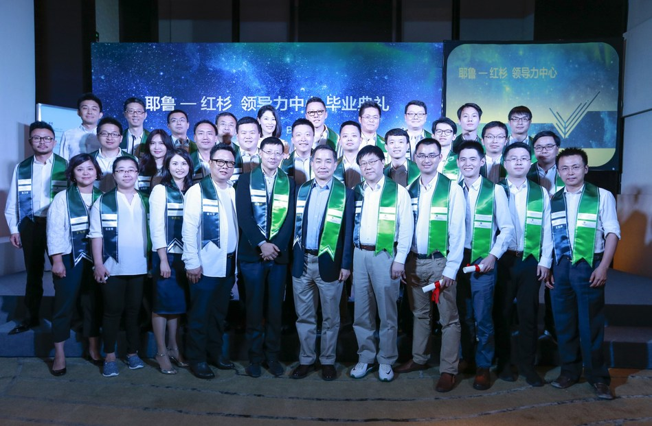 Members of the inaugural class of the Yale SOM-Sequoia China Leadership Program were selected exclusively from the founders, CEOs and top executives of Sequoia China's portfolio companies, with over 40 participants from a variety of sectors including TMT, Healthcare, Consumer/Service, and New Energy/Clean Tech. The second class will commence its first session this autumn.