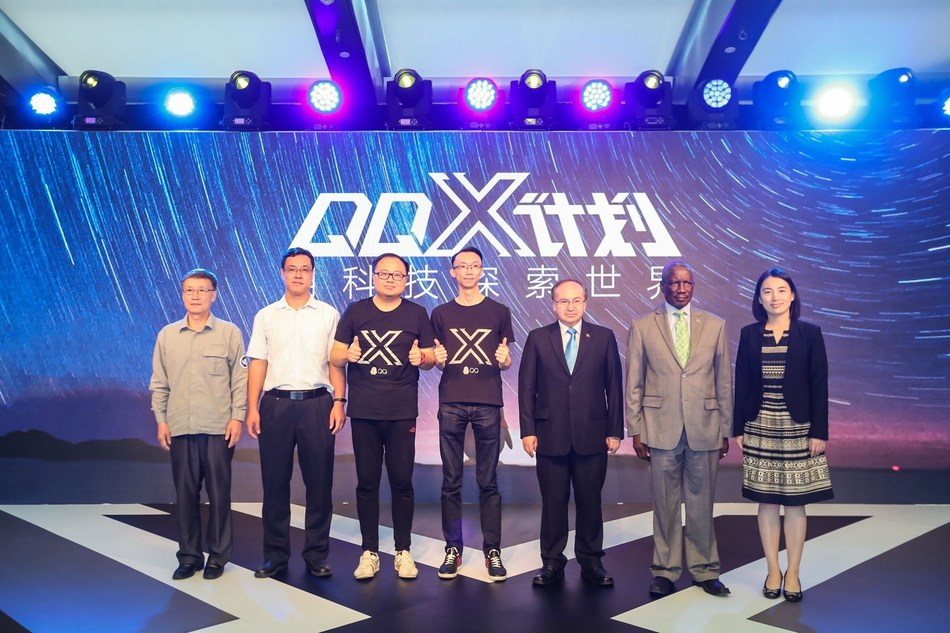 QQ X program formally launched in Beijing