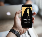 Content will encourage dialogue on a number of social issues such as illiteracy and domestic violence affecting young women in the Arab world. (PRNewsfoto/Al Jazeera Media Network)