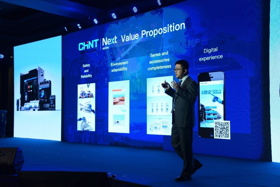 Zuowei Lin, Marketing Director of CHINT Electric Introducing New-generation Next Series Products