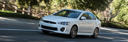 Car buyers are provided comparisons on Libertyville Mitsubishi website of 2017 Mitsubishi Lancer.