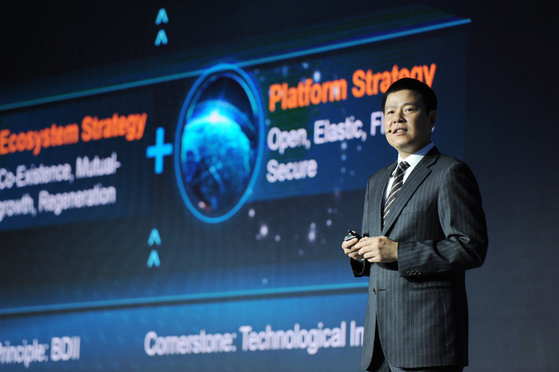 Liu Limin, President of Financial Services Sector, Huawei Enterprise Business Group