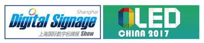 DIGITAL SIGNAGE & OLED CHINA 2017