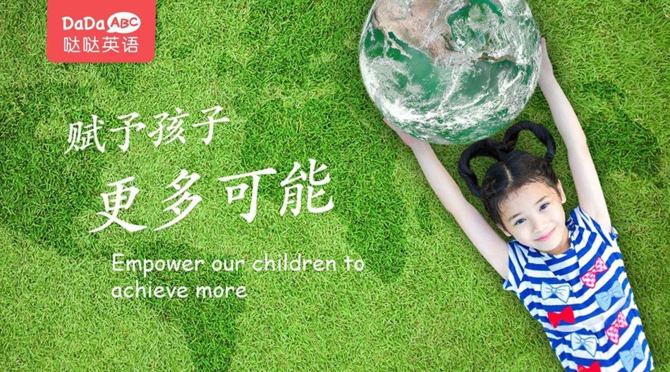 Empower our children to achieve more