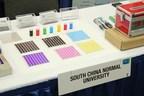SCNU AM e-paper color ink